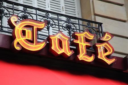 Old illuminated neon cafe sign Stock Photo - 10822451