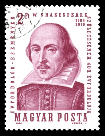 Hungary postage stamp showing an engraving of the famous English Elizabethan playwright William Shakespeare