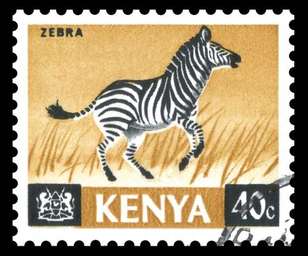 stamp collecting: Ghana Africa postage stamp showing an image of an African zebra