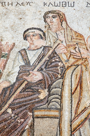 civilisations: King Peleus from the 4th century Roman mosaic of  the first bath of Archilles at the Villa of Theseus, Paphos Archaeological Park, Cyprus