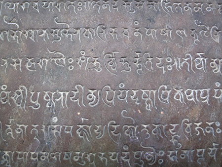 Indian Hindu stone relief 10th century script from central India photo