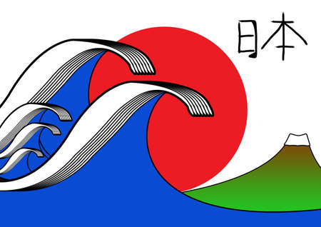 A graphic illustration to represent the japanise tsunami of the year 2011. illustration