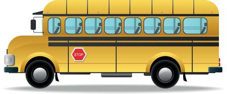 Школа: Школьный Автобус