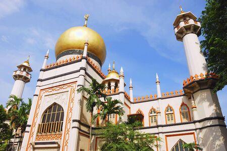 public celebratory event: Islam Temple in Singapore Stock Photo