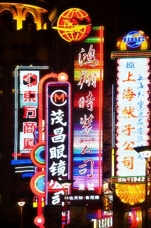SHANGHAI, AUGUST 20, 2009: Bright neon signs along Nanjing Road, Shanghai on August 20, 2009.  Bright neon signs greet thousands of tourists who flock to Nanjing Road nightly for a leisurely walk, shopping, or drink.