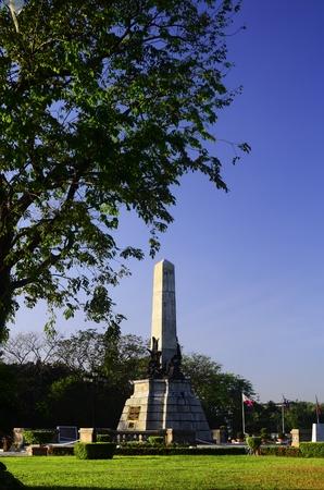 dr: Dr  Jose Rizal