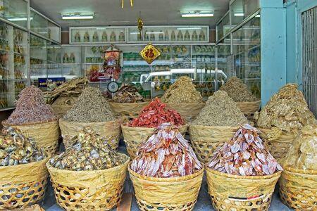 fish store: El pescado seco y salado tienda en Cebu, Filipinas