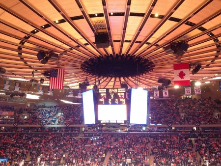 The most famous arena in the world. Madison Square Garden New York New York