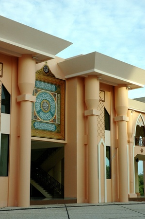 ornament at mosque Baitul Izzah in Tarakan Indonesia photo