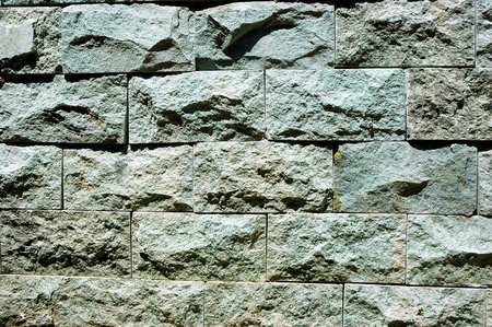 background 0f stone wall texture photo