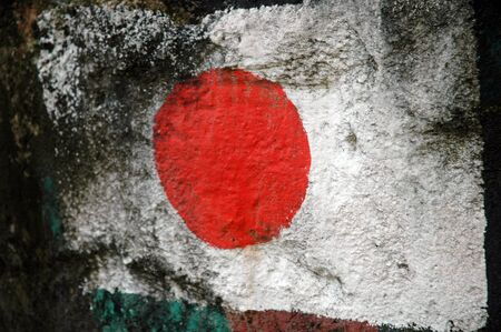 Japanese flag painted on the wall photo