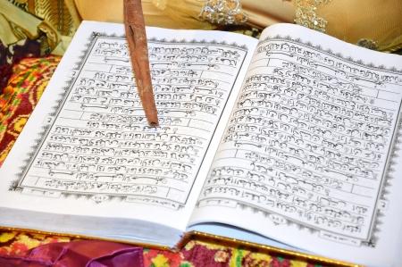 kuran: Al Qur'an con la cannella, il libro sacro dei musulmani