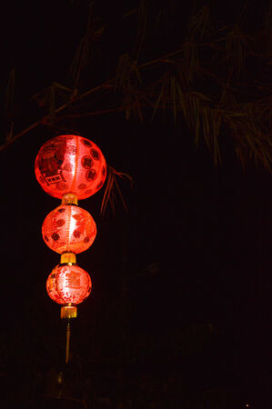 chinese red lampion against black background photo