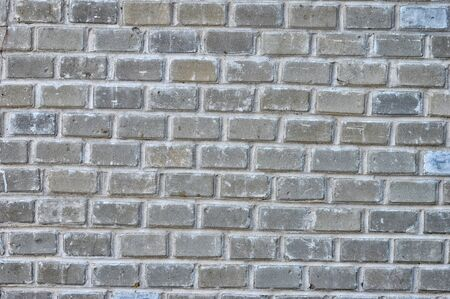 detailed texture and pattern on grey brick walls background