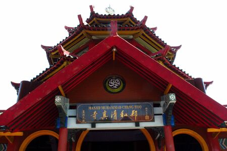 The Cheng Ho Mosque in Surabaya is a Chinese Muslim nuance, Surabaya, East Java Indonesia