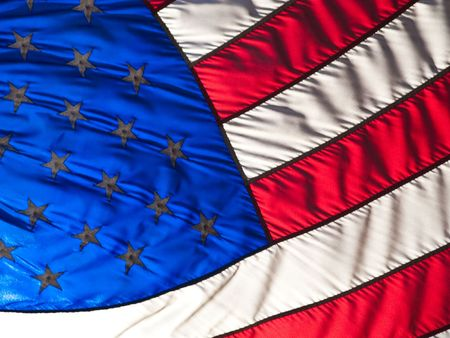 close up of rippled American Flag Stock Photo - 5056178