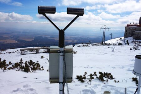 Small hydrometeorological station