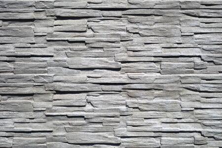 Concrete wall, texture Stock Photo