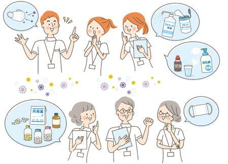 Medical Set Doctor Nurse Trainee White Robe Discuss Vector Illustratie