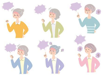 Angry Senior Woman Facial Expression set Illusztráció