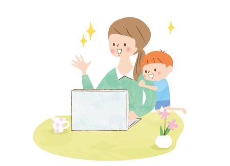 PC Telework Mom Boy Rejoice