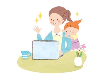 PC Telework Mom Girl Rejoice