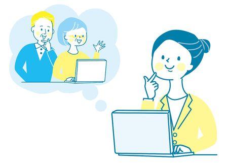 Online PC Senior Family Parent and Child
