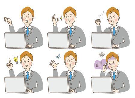 PERSONAL COMPUTER YOUNG MEN FACIAL EXPRESSION SET