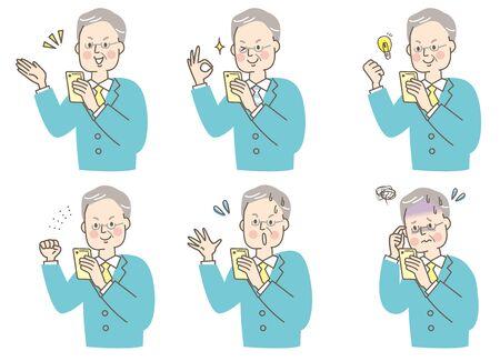 Smartphone Suit Senior Men Facial Expression Set