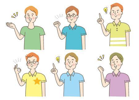 Smile Senior Men Summer Clothes Facial Expression Set