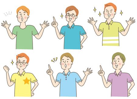 Amazing Young Men Summer Clothes Facial Expression Set