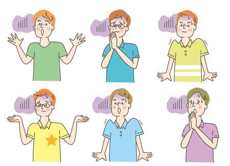 Scary Young Men Summer Clothes Facial Expression Set