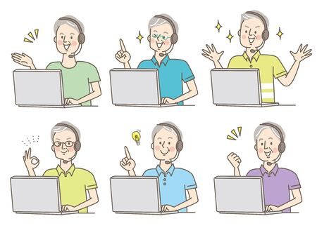 PERSONAL COMPUTER EARPHONE Smile Senior Men 'SI SUIT SET Vector Illustratie