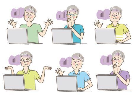 PERSONAL COMPUTER Scared Senior Men Clothing Set