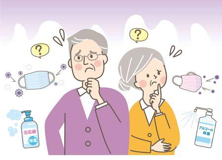 Troubled Senior Couple Antivirus Vectores