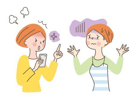 Smartphone Fight Ing Female Friend