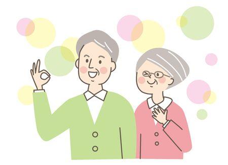 Rest assured senior couple