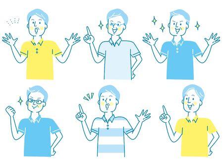 Amazing Senior Men Summer Clothing Facial Expression Set