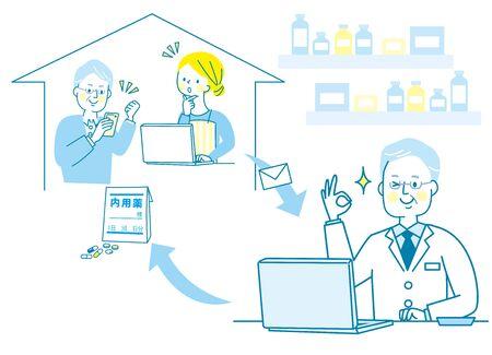 Senior Male Doctor Pharmacist White Coat Online Visit