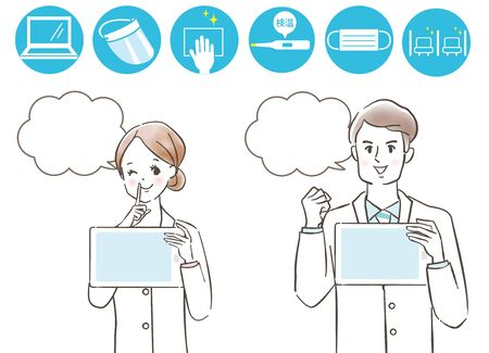 Smiling male doctor and female doctor / tablet / medical icon / hand-drawn 免版税图像 - 150263353