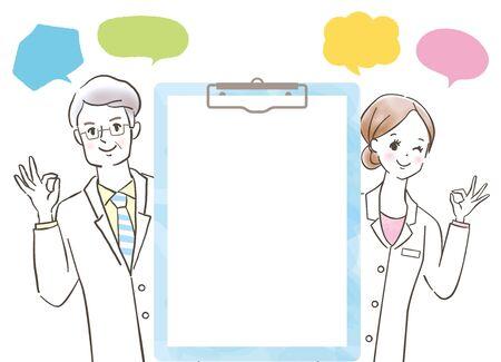 Senior Home Doctor/Female Doctor / Smile / Medical Record Stock Illustratie