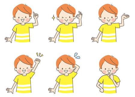 Cute boy's facial expression set Vector Illustratie