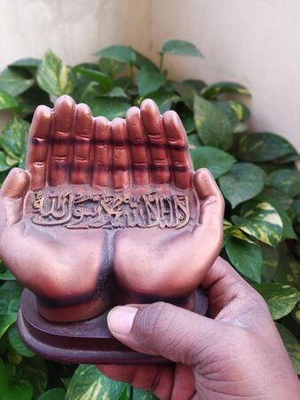 Ramadan Kareem Islamic greeting