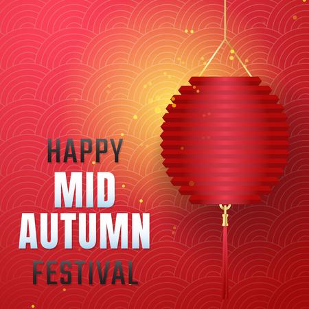 Mid Autumn Festival Vector background for banner,  poster, flyer Illustration