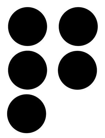 braille: alphabet letter Q in braille Stock Photo
