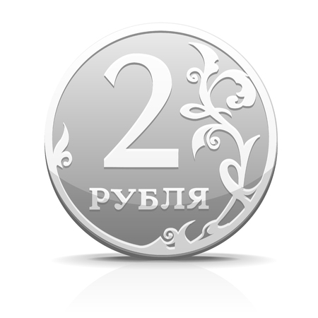 rouble: Vector silver metallic Russian coin ruble