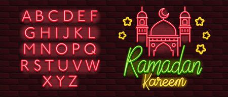 Vector Neon banner ramadan kareem brick wall