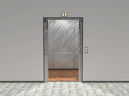open elevator door Reklamní fotografie