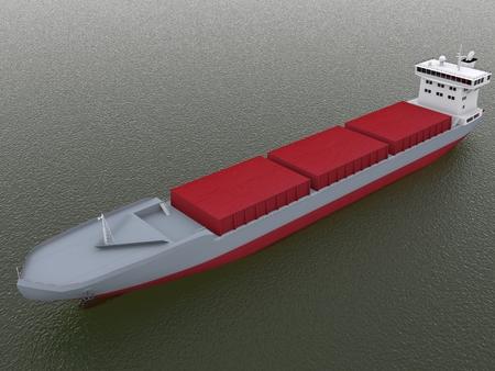 freight ship Reklamní fotografie