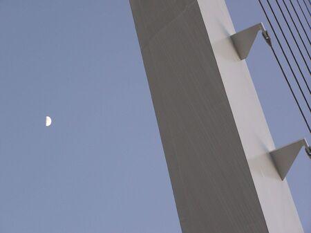 bridge with the moon